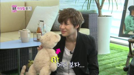 130525 Taemin - MBC We Got Married cut pt1.avi0527
